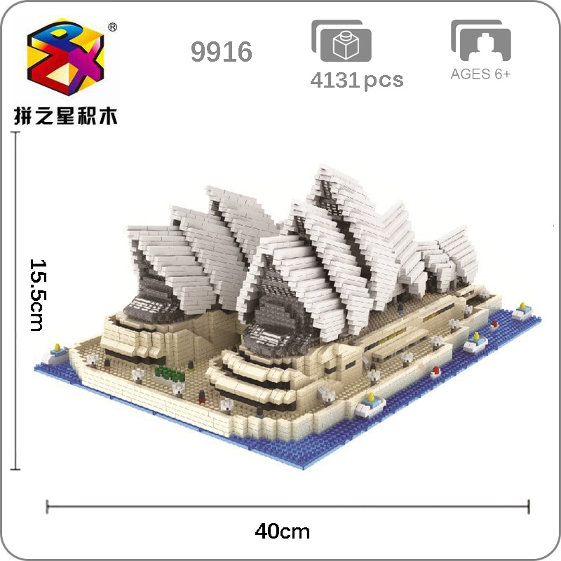 PZX 9916 Large Sydney Opera House