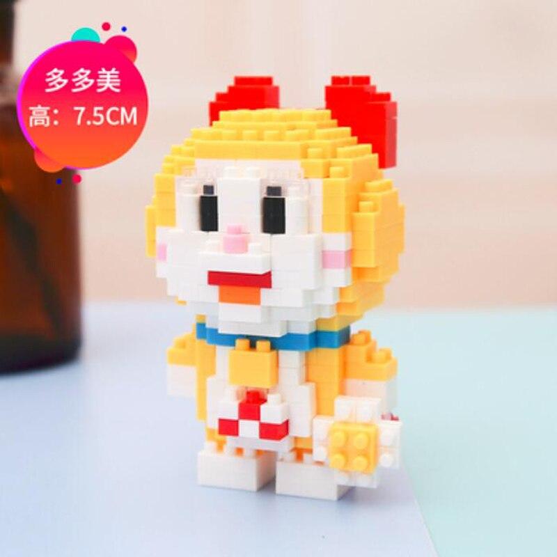 LBOYU 7005 Dorami In Series Stand By Me