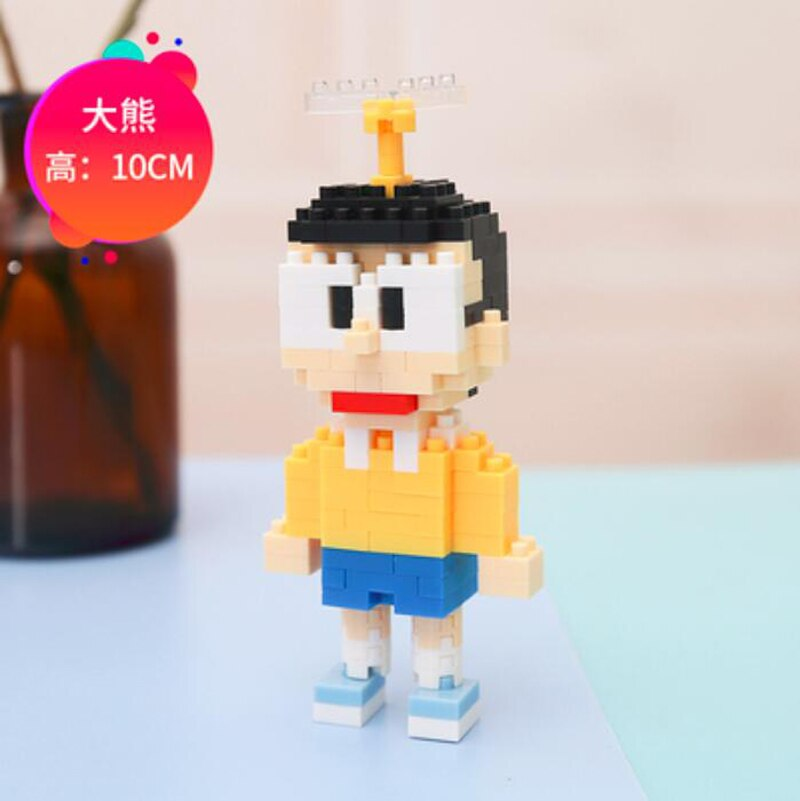 BOYU 7001 Nobita In Series Stand By Me Doraemon Mini Bricks