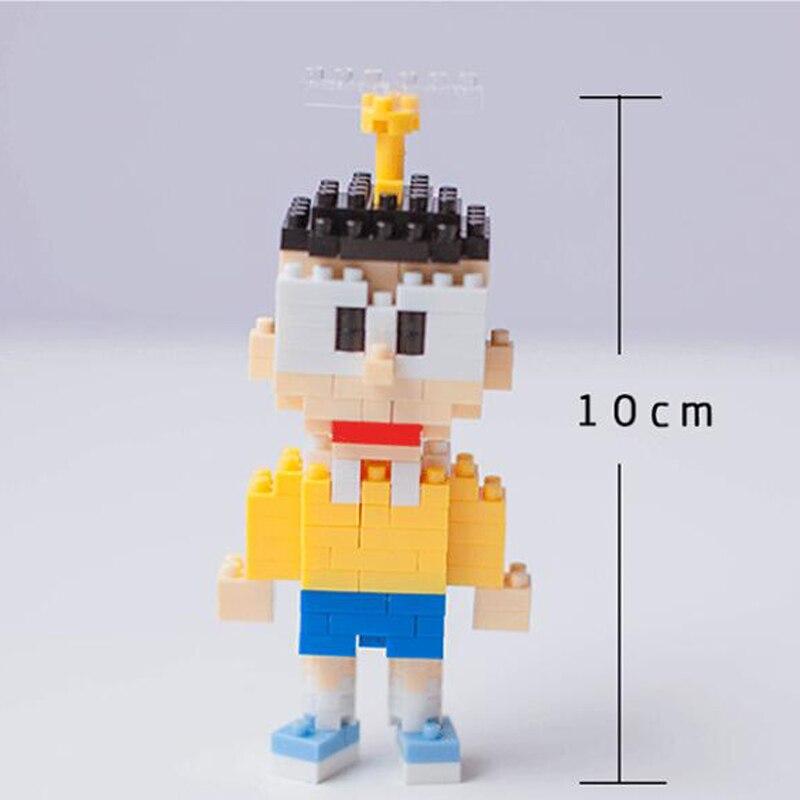 LBOYU 7001 Nobita In Series Stand By Me