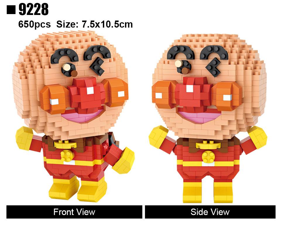 LOZ 9228 Anpanman