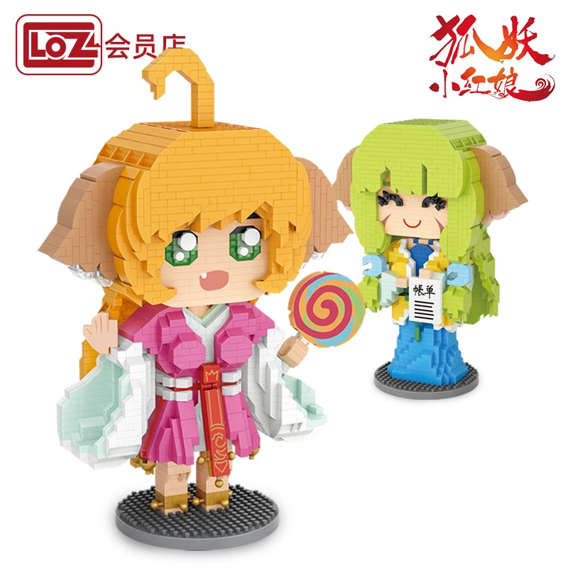 LOZ 9053-9056 Fox Fairy Little Matchmaker Characters