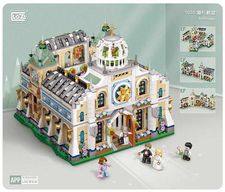 LOZ 1035 Wedding Church Hall