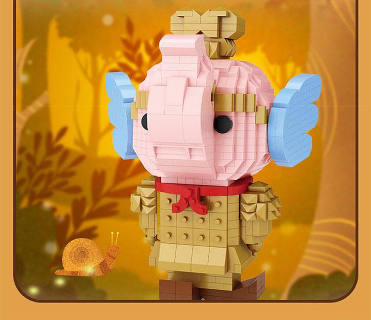 LOZ 9264 Elephant Soldier