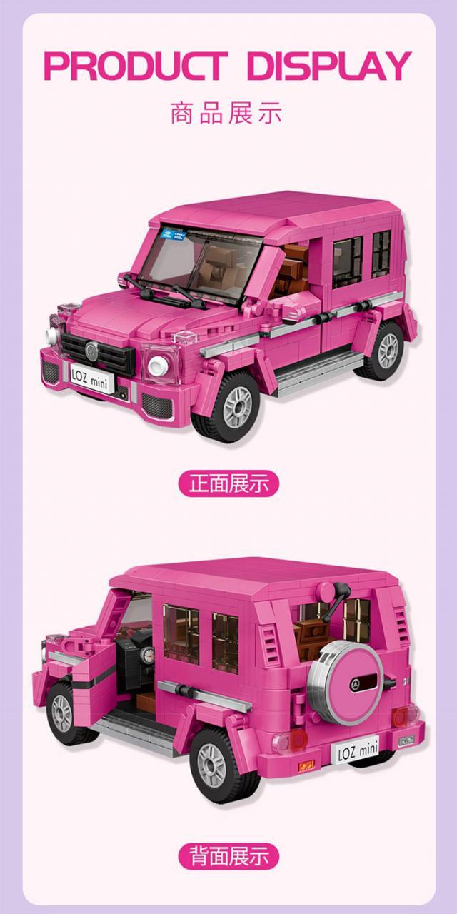 LOZ 1129 Pink SUV Car