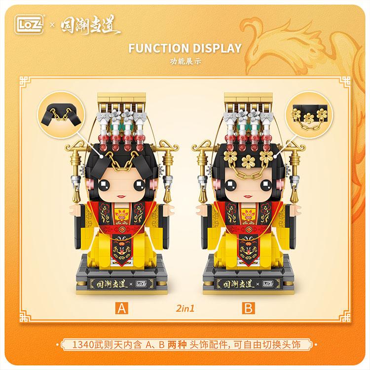 LOZ 1340-1341 Wu Zetian and Li Zhi