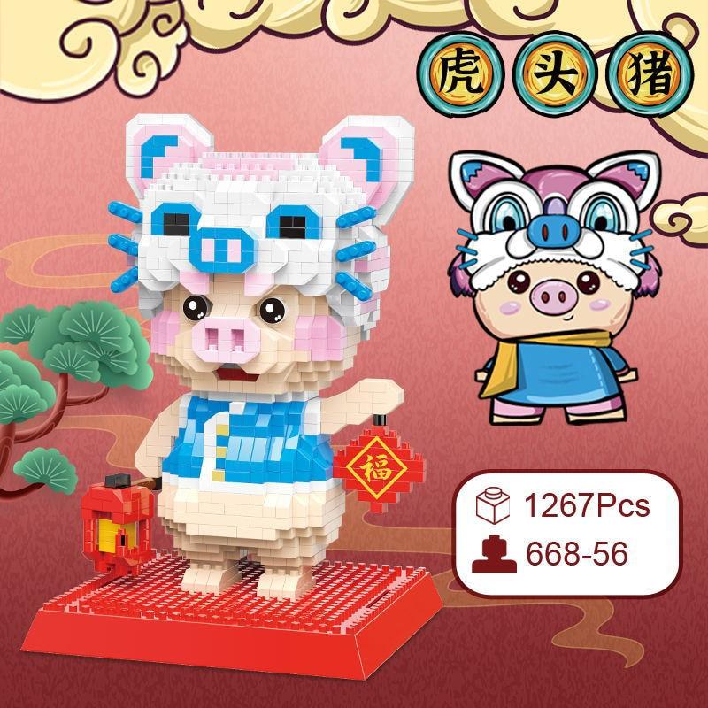DAIA 66855-66862 Chinese Zodiac Opera Animal